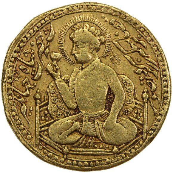 Moneda donde se muestra a Jahangir sentado y sujetando una copa de vino en su mano.